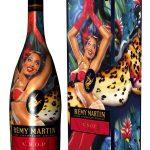 david-lachapelle-remy-martin-vsop-cognac