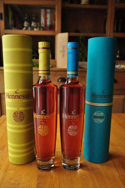 Hennessy Cognac Kenzo Edition