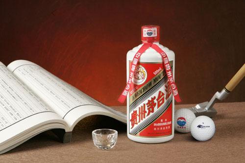 Baijiu Chinese Spirit
