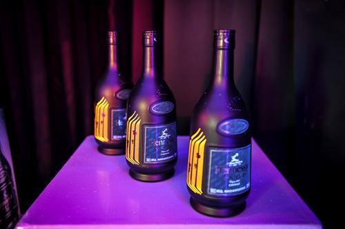 Hennessy Kyrios Cognac