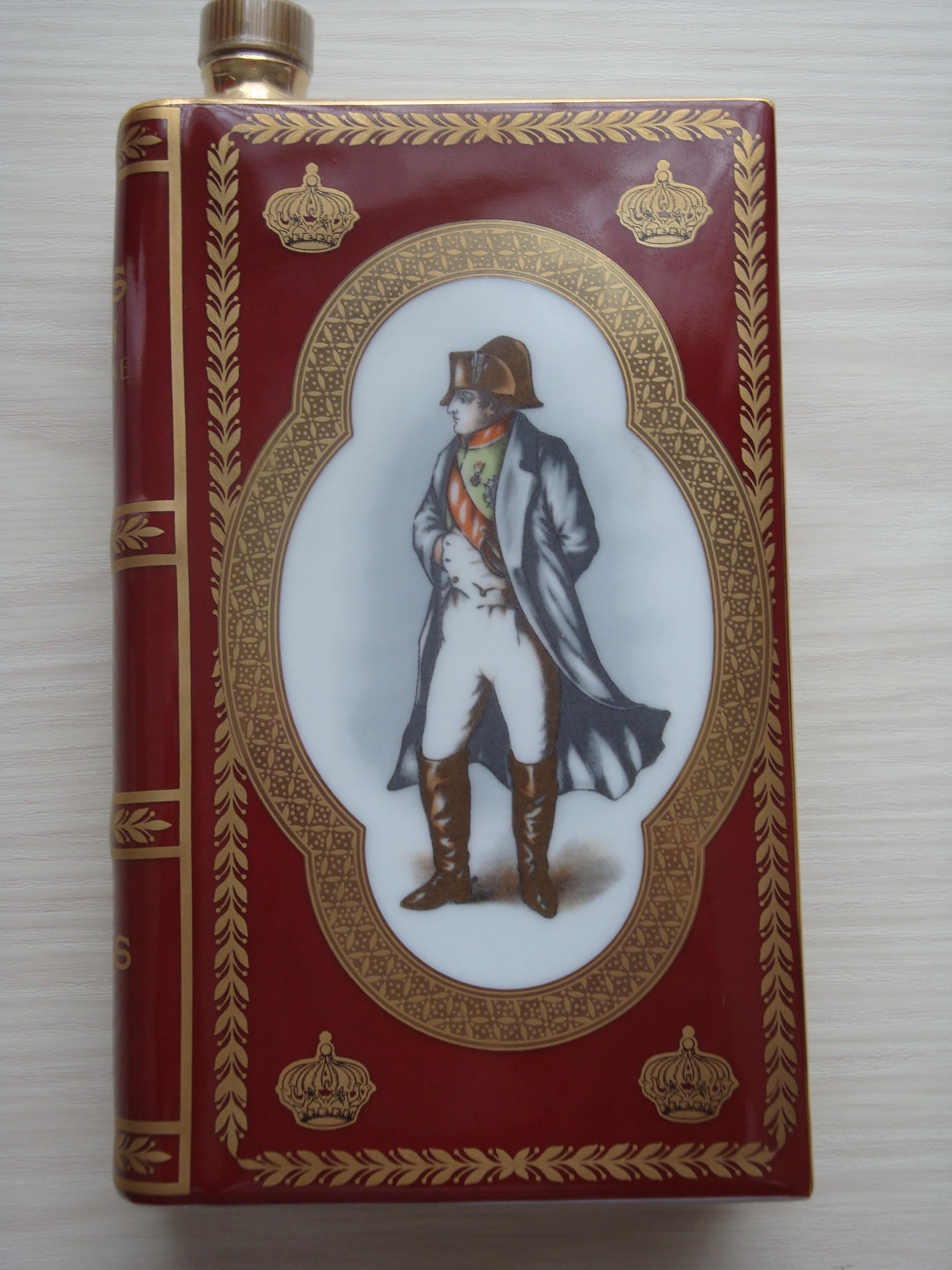 Camus Napoleon Vielle Reserve
