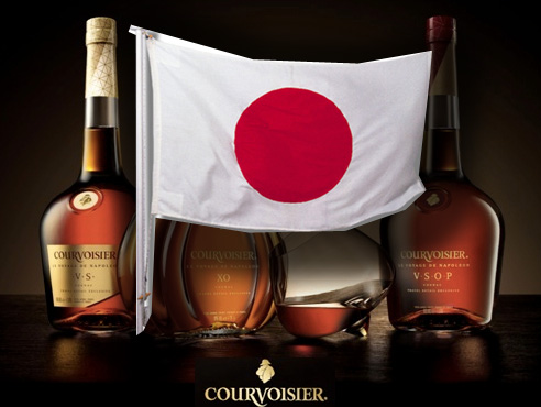Japanese Suntory Acquires Beam including Courvoisier for  billion