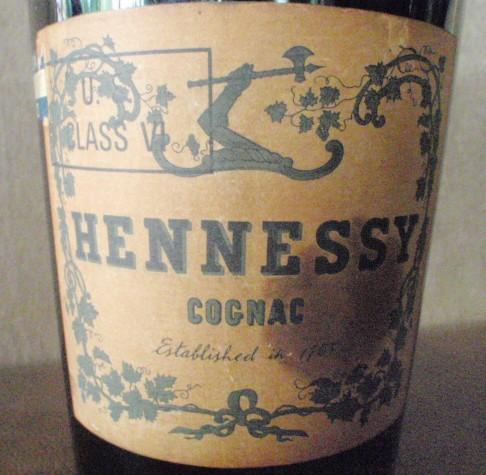 Hennessy VSOP Reserve