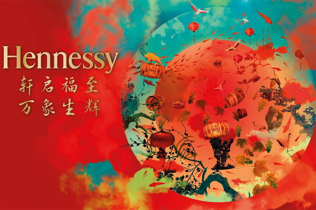 Hennessy's Chinese Masterpiece with Guang-Yu Zhang