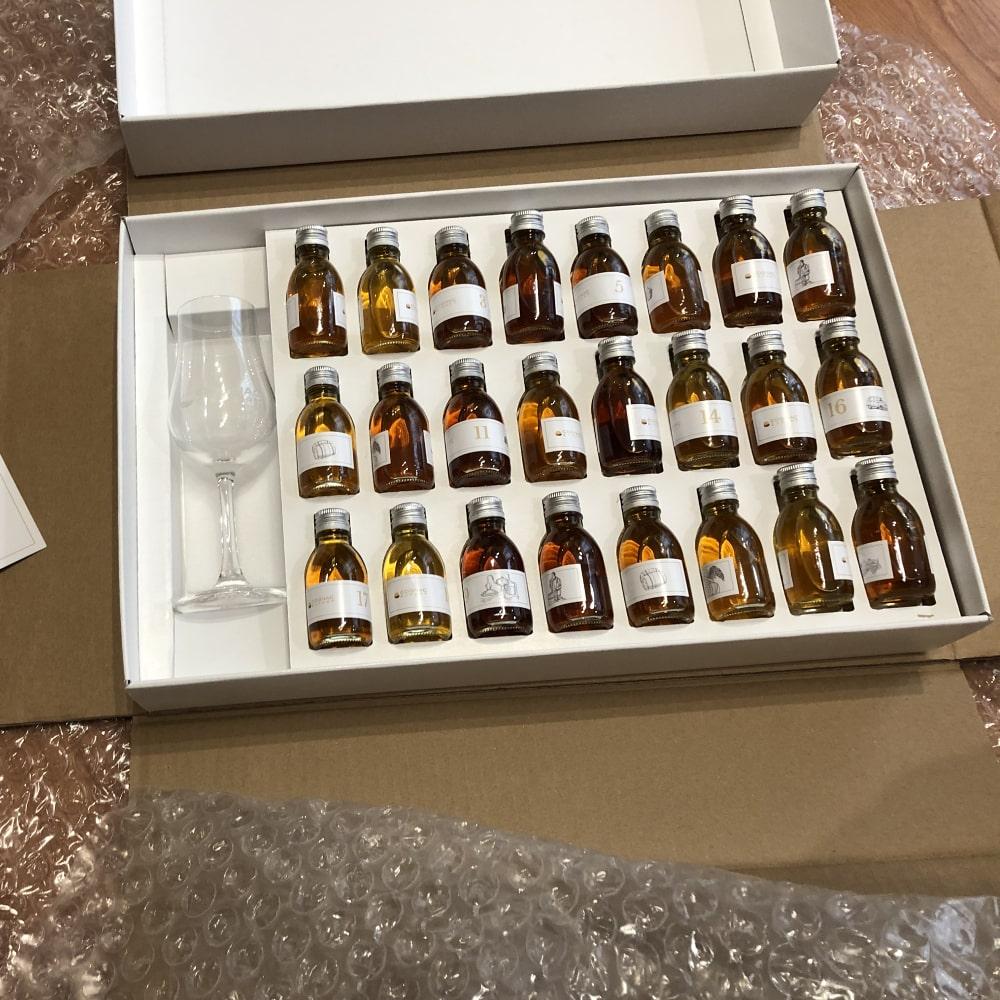 2020 Cognac Calendar open box