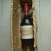 It's not wine: Cognac Lafite Rothschild Très Vieille Réserve!